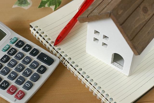 家を建てる際の価格相場