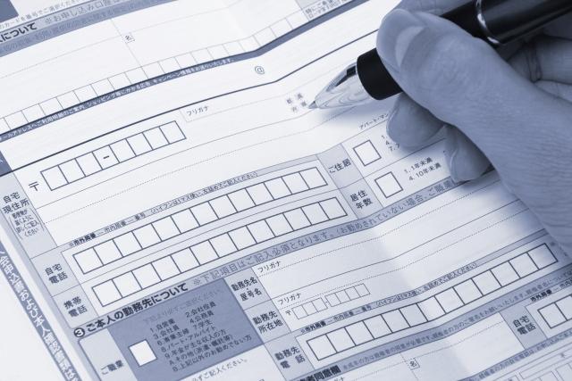 注文住宅の契約解除の違約金